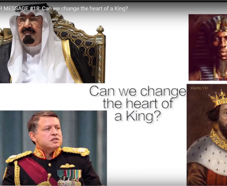 FIVE MIN. POWER MESSAGE #18: Can we change the heart of a King? 10-16-16