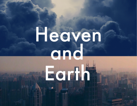 POWER BLOG #15: Living on the corner of Heaven and Earth, 10-14-18